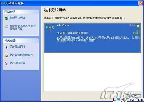 无需路由 XP用无线网卡建立局域网 - 糟老头 - 糟老頭的地盤